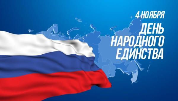 В преддверии праздника с поздравлениями к горожанам обратились руководители Волгодонска