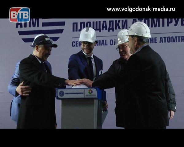 В Волгодонске открылась новая производственная площадка