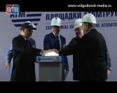 В Волгодонске начала свою работу еще одна производственная площадка