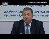 Главный коммунальщик Волгодонска Сергей Вислоушкин ответил на вопросы журналистов