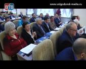 Волгодонская городская Дума подвела итоги своей работы за 2018 год