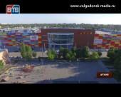 Строительство ТРЦ «Мармелад» в Волгодонске планируется начать в мае 2019 года