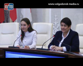 В Волгодонске начал свою работу молодежный парламент. Полностью в новом составе