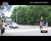 По улице Морская, 100 возле пешехода установят «лежачего полицейского»
