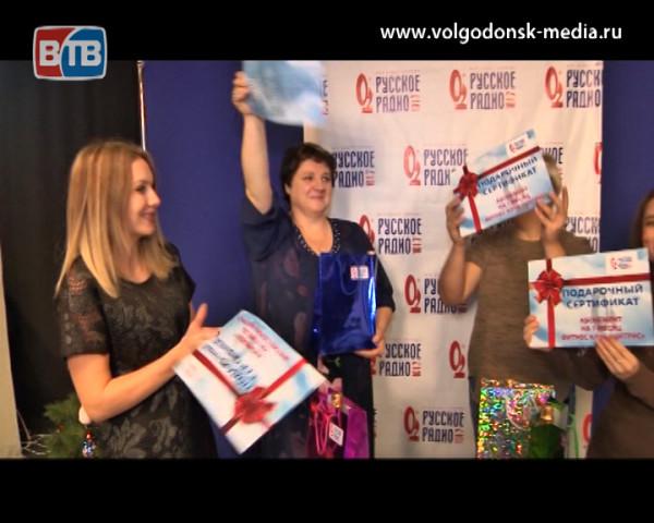 Русское Радио Волгодонск в честь своего 20-летнего вещания дарит слушателям подарки