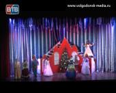 Молодежный драмтеатр Волгодонска приглашает на сказку «12 месяцев» в субботу