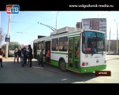 Стоимость проезда в городском транспорте Волгодонска скоро подорожает