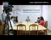 Заместитель главы по социальной политике Светлана Цыба ответила на вопросы журналистов