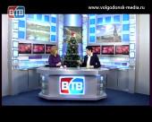 Русское Радио Волгодонск отмечает 20 лет с начала вещания в нашем городе