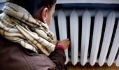 В Ростовской области вступил в силу новый порядок расчета платы за отопление