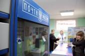 В отделениях «Почты России» начали продавать слабоалкогольную продукцию