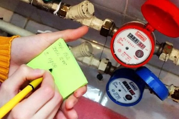 Изменились телефоны для передачи показаний индивидуальных приборов учета по холодной и горячей воде