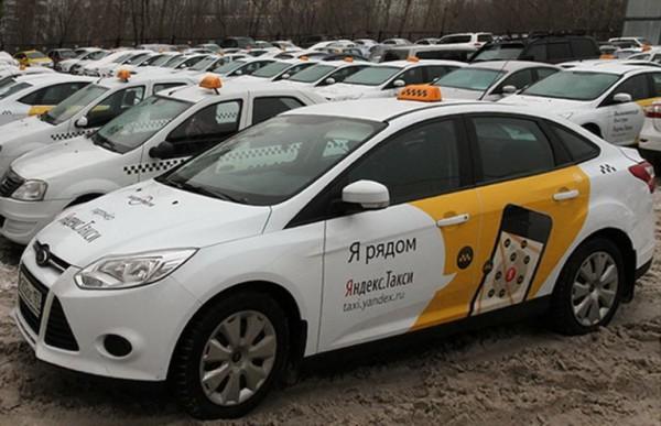 Водители Яндекс.Такси устроили забастовку в Ростове-на-Дону