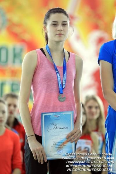 Волгодонская легкоатлетка Валерия Воловликова – в составе сборной России