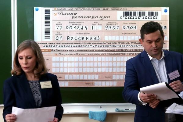 27 февраля родители волгодонских выпускников смогут написать ЕГЭ по русскому языку или математике