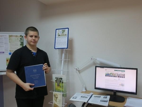 В центральной библиотеке к 50-летию Волгодонского эколого-исторического музея проходит обзор изданий, выпущенных сотрудниками музея