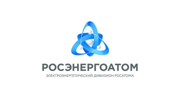 Концерн Росэнергоатом продолжает развивать атомные территории начинает проект «Центр компетенций»