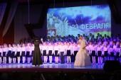 Волгодонск отметил День защитника Отечества торжественным собранием и концертом