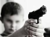 В Волгодонске школьник выстрелил из пневматического пистолета приятелю в глаз