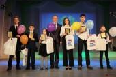 В Волгодонске завершилась XI конференция «Академии юных исследователей»