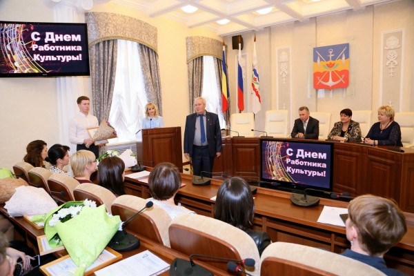 В администрации Волгодонска провели торжественный прием в честь Дня работника культуры