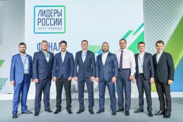 Два участника из Ростовской области победили в конкурсе «Лидеры России»