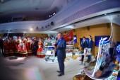 В Волгодонске пройдет первый фестиваль «Созвездие городов Росэнергоатома»