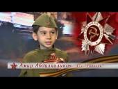 Амир Абдулхаликов