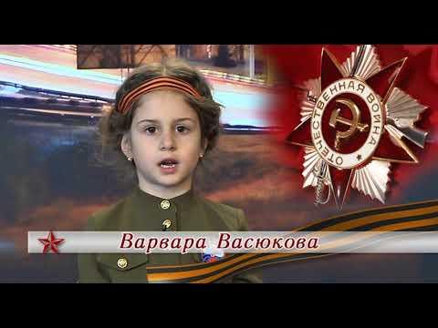 Варвара Васюкова