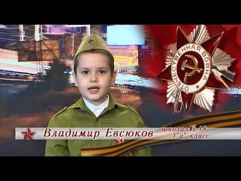 Владимир Евсюков