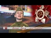 Денис Заец