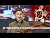 Денис Корнеков
