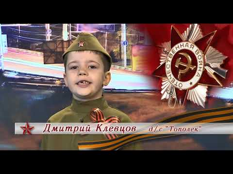 Дмитрий Клевцов