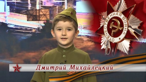 Дмитрий Михайлецкий