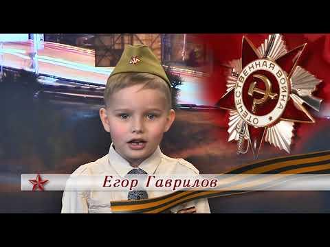 Егор Гаврилов
