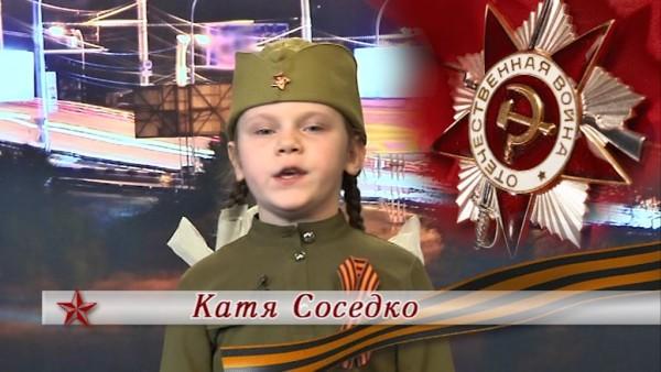 Катя Соседко «Горнист»