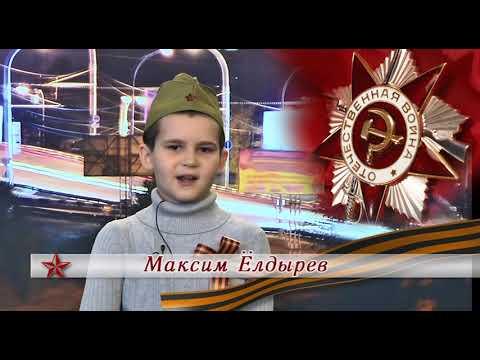 Максим Ёлдырев
