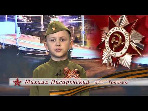 Михаил Писаревский