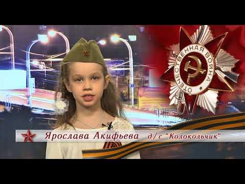 Ярослава Акифьева