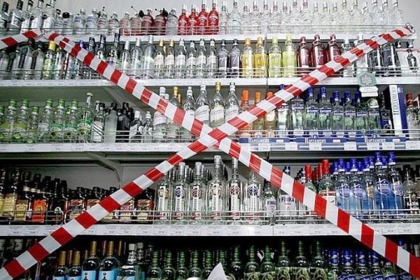 23 мая и 21 июня алкоголь не продается!