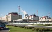 Обсуждение проекта сооружения вентиляторных градирен для РоАЭС