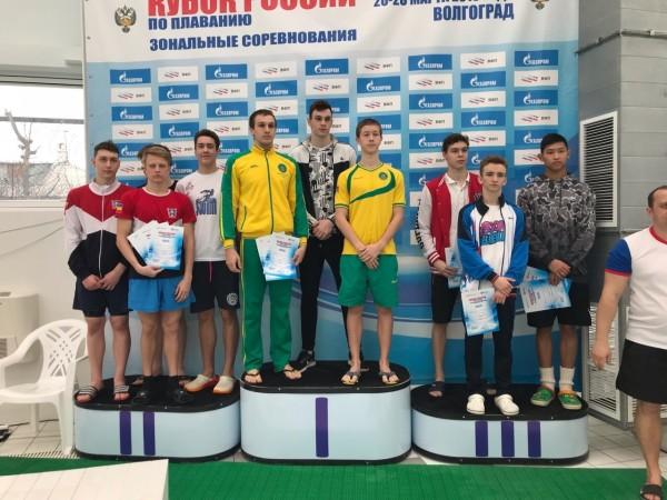 Волгодонские пловцы достойно представили город на зональных соревнованиях Кубка России