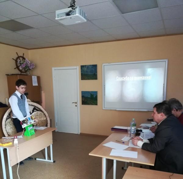 Учащиеся СЮТ Волгодонска стали призерами престижной научно-практической  конференции