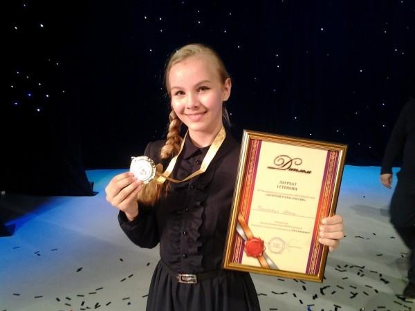 Юная вокалистка из Волгодонска стала лауреатом конкурса «Золотой голос России»