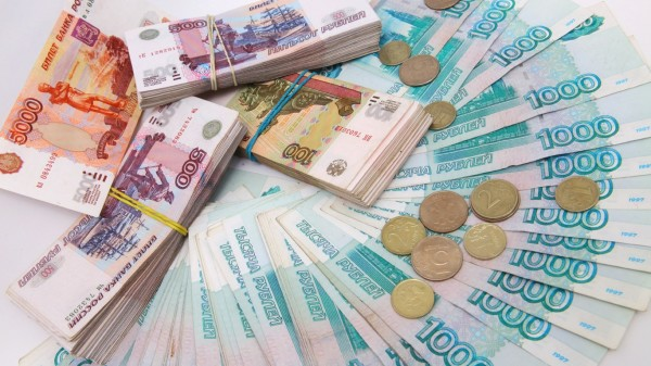Деньги на медицину