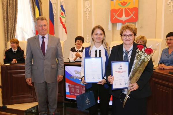 Награды победителям федерального этапа всероссийского творческого конкурса «Слава Созидателям»