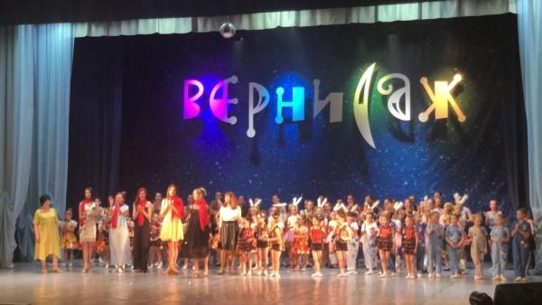 «Вернисажу» – 20! Хореографический коллектив отметил юбилейную дату большим концертом