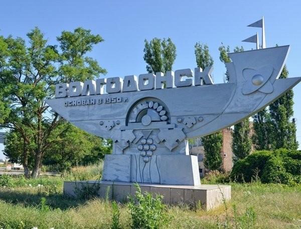Областные и городские депутаты требуют увеличить субсидии Волгодонску,  за Ростовскую АЭС