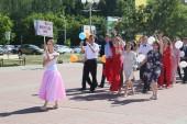 В Волгодонске прошел городской выпускной бал