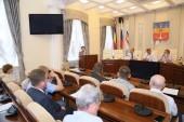 Волгодонск в пилотном проекте по цифровизации городского хозяйства «Умный город»